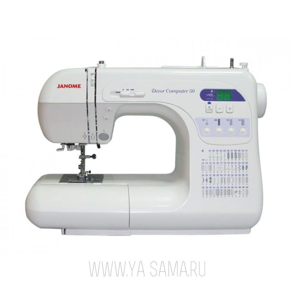 Janome 50 DC